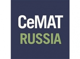 Эксклюзивный поставщик HELI, участник СеМАT 2019...