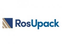 Участие в выставке RosUpack 2021!